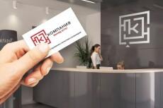 Печатаю визитки на картоне 15 - kwork.ru