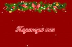 Перенесу сайт на wordpress на новый хостинг под ключ 6 - kwork.ru