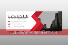 Обложка во вконтакте 18 - kwork.ru