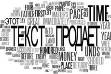 Перепечатка текста с PDF-скана, фото, рукописей около 22.000 символов 3 - kwork.ru