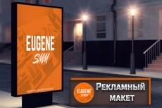 Создам из вашего текста или логотипа воздушные шарики 5 - kwork.ru
