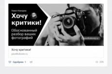 Сделаю 3 превью для ваших видео 11 - kwork.ru