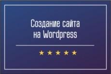 Оптимизация сайта по Google Pagespeed 13 - kwork.ru