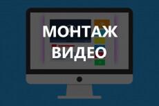 Обработка видео в Adobe Premiere Pro 14 - kwork.ru