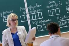 Профессиональное репетиторство по элементарной математике и высшей 11 - kwork.ru