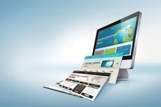 Продам универсальный сайт landing page для вашей компании 14 - kwork.ru