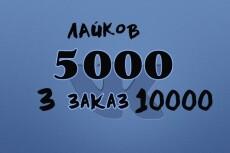 31 вечная ссылка с суммарным Тиц более 200000 + 170000 12 - kwork.ru