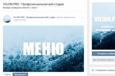 адаптирую дизайн под Wordpress 3 - kwork.ru