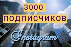 Нарисую красивый и необычный логотип 9 - kwork.ru