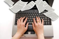 напишу качественный, уникальный текст по вашей теме 5 - kwork.ru
