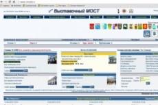Размещение статей с ссылками на Ваш ресурс более чем на 800 площадках 23 - kwork.ru