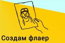 Создам изображения для игры 29 - kwork.ru
