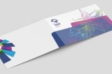 Дизайн открытки любого размера 12 - kwork.ru