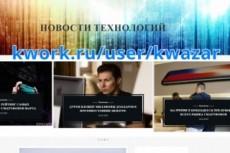 Сервис фриланс-услуг 189 - kwork.ru