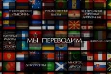 Создам дизайн сайта 15 - kwork.ru