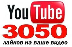 500 лайков на видео в YouTube 6 - kwork.ru