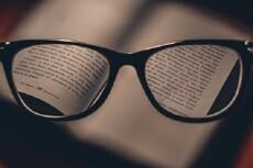 Научная редактура текста, доклада 17 - kwork.ru