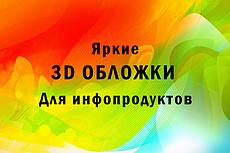 Логотип 29 - kwork.ru