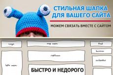 Поздравление в стихах на День рождения, свадьбу, любое торжество 33 - kwork.ru