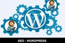 Установка WordPress на хостинг 24 - kwork.ru
