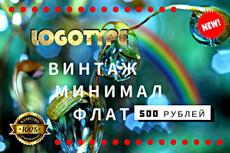 Логотипы 58 - kwork.ru