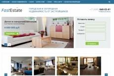 Сайт-визитка с системой управления 31 - kwork.ru