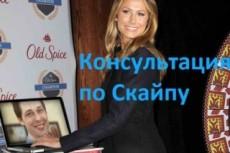 Предлагаю бизнес комплект 23 - kwork.ru