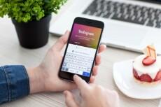 Поиск 300 подписчиков Instagram 13 - kwork.ru