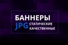 Сделаю оформление канала YouTube 16 - kwork.ru