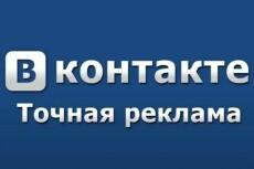Подбор кодов оквэд для ИП И ООО 6 - kwork.ru