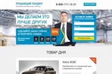 Хороший Сборник инструментов для бесплатного интернет-продвижения 6 - kwork.ru