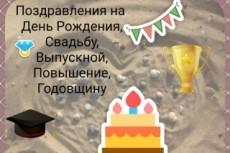 Напишу письмо ребенку от любого сказочного персонажа 20 - kwork.ru