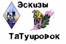 Детские метрики. Шаблоны детских метрик. PSD 17 - kwork.ru