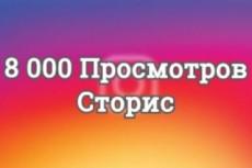 5000 Подписчиков + 20000 Лайков. Качественные. Вывод в Топ АвтоЛайки 18 - kwork.ru