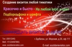Видео монтаж - обрезка - склейка - звук 23 - kwork.ru