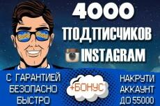 Нарисую 3 оригинальных логотипа 24 - kwork.ru