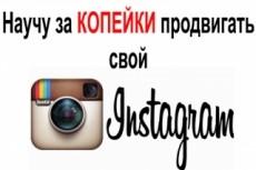 Обучу бухгалтерскому учёту 19 - kwork.ru