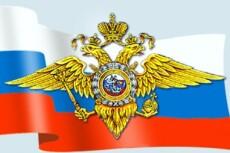 проведу юридический анализ договора 4 - kwork.ru