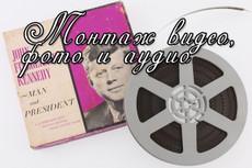 Монтаж роликов, работа с аудио 7 - kwork.ru