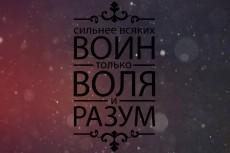 Сценарий рекламного ролика 42 - kwork.ru