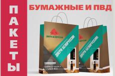 Брошюра каталог 11 - kwork.ru