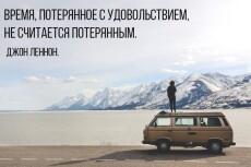 наберу текст на русском и английском языках 4 - kwork.ru
