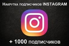 удалю фон с картинки, заменю фон 10 - kwork.ru