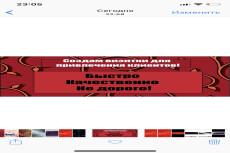 Эксклюзивные логотипы 29 - kwork.ru
