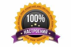 Нарисую афишу или баннер 21 - kwork.ru