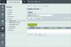 Создам инфографику 99 - kwork.ru