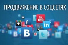 Продаю курсы по заработку, как с вложениями, так и без вложений 4 - kwork.ru