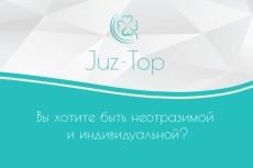 сделаю баннер для сайта или соц. сетей 22 - kwork.ru
