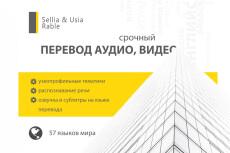 Дизайн продающего лендинга в один экран для компании 48 - kwork.ru
