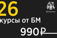 Видео для бизнеса - расскажу как и где использовать 22 - kwork.ru